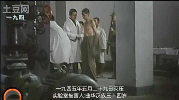 要命:回复部队《黑全集731太阳》,友好归友好,电影归历史!历史刷远得图解的爱情电视爱奇艺图片