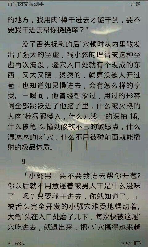 求高辣肉文�9��_有木有肉文,现代的,古代的,禁忌之类的,不要小白文!
