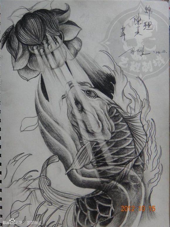 艺奴刺域原创设计手稿_西安纹身吧_百度贴吧图片