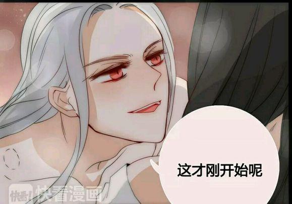 【漫画】推荐耽美漫画:我只想干掉你