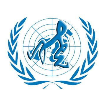 【2015招新】青春的大学梦:加入南晓模拟联合国协会图片