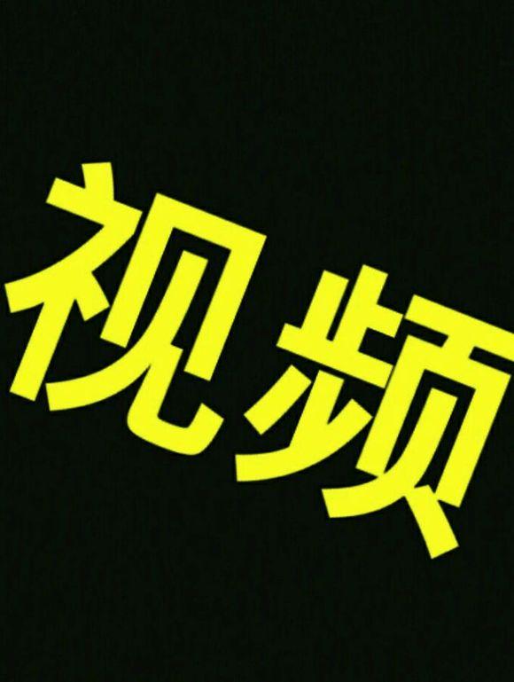 黄色视频大鸡吧�: