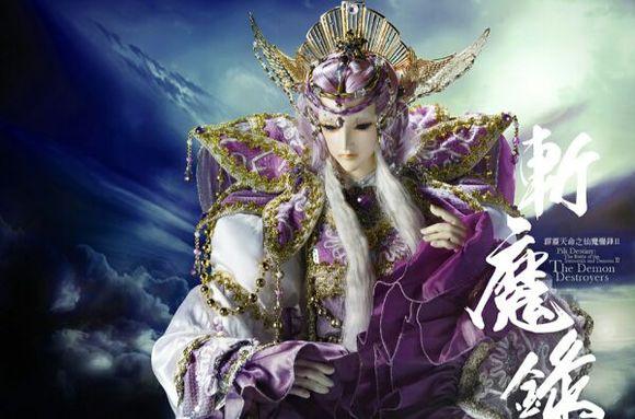 神墓,魔兽剑圣异界纵横,邪龙道,升龙道,邪神传说,近战召唤师,神魔九变