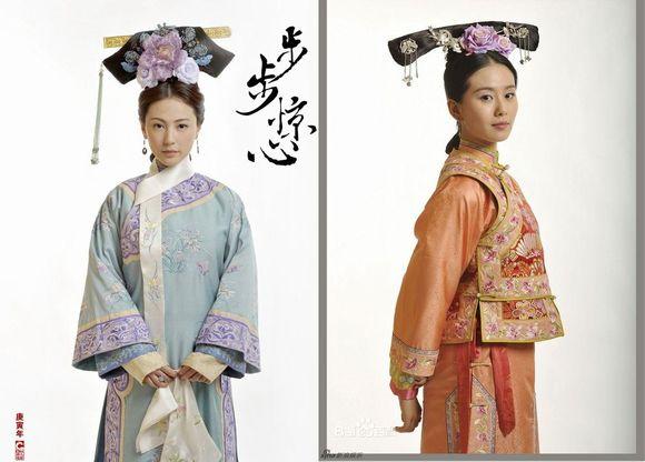 【红豆的童话】古装电视剧中的公主格格一对一图片