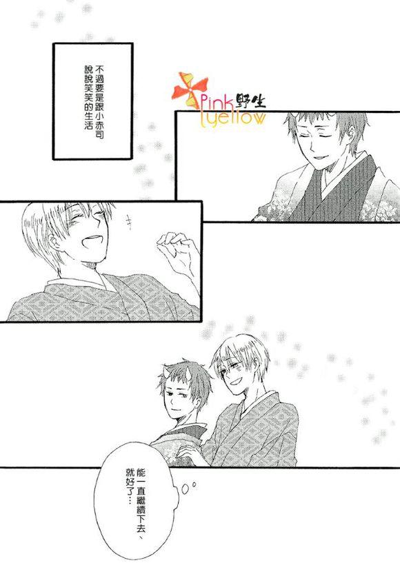 赤黄r18漫画_【赤黄】r18漫画