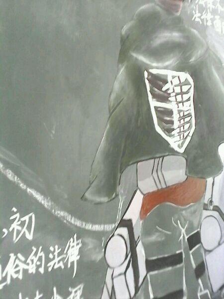 兵长黑板报,画渣勿喷 进击的巨人吧