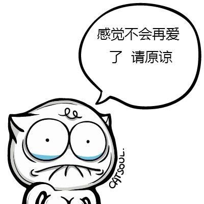 动漫简笔画卡通漫画手绘头像线稿400_400