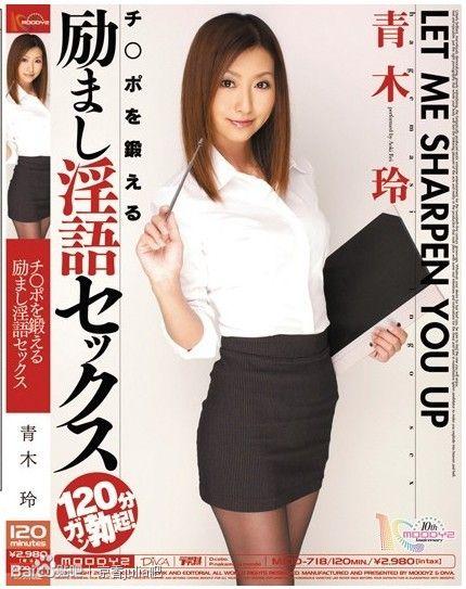 在线看片 设置的av软件幼女图片淫色被狗干动漫日本强妊会所久久