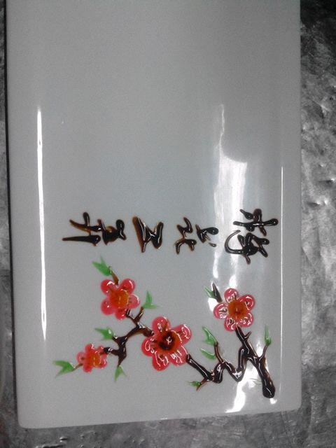 果酱画梅花树图片分享_果酱画梅花树图片下载图片