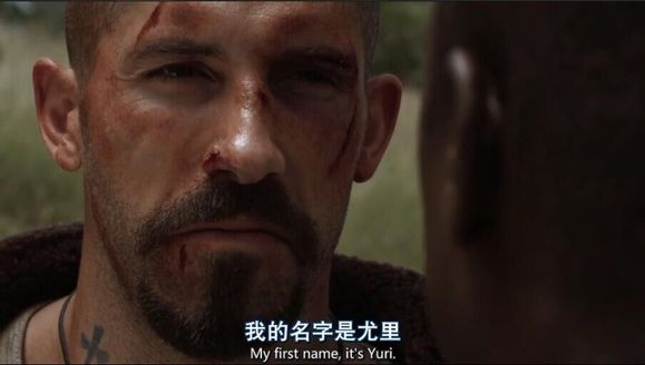 yurioyka——终极斗士3:赎罪(undisputediii:redemption)2010
