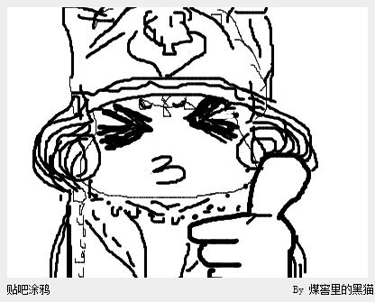 【超清mv】百代昆吾,一式留神!烟都大宗师——古陵逝烟武戏mv图片