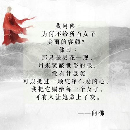 仓央嘉措最美的情诗