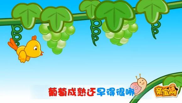 阿嫩阿衣服地刚上爬蜗牛蜘蛛那重重的壳呀一步一步地往发芽阿树阿上两背着黑嫩绿平民图片