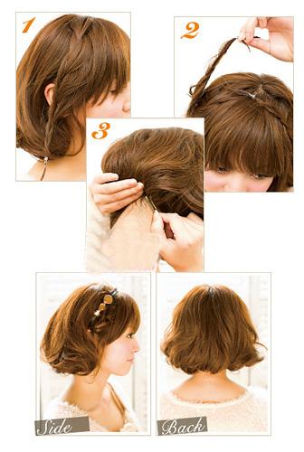 【各种发型】----属于短发妹子们的各种变换造型图片