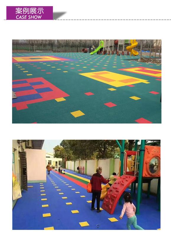 成都幼儿园拼装地板 篮球场拼装悬浮地板 设计图 实景图片
