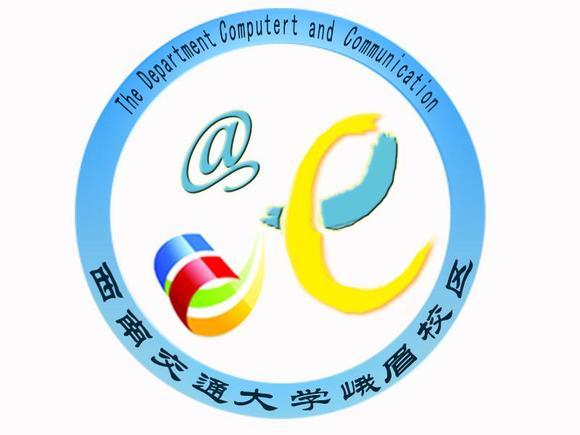 计算机系系徽设计比赛开始投票图片