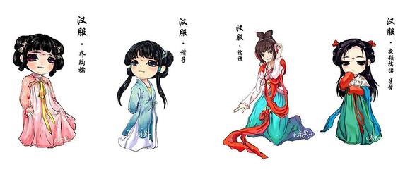 【介绍】汉服传统服饰图片