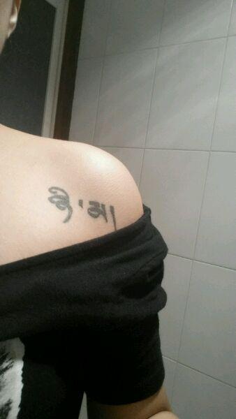 锁骨纹身_纹身图案女藏文锁骨分享展示