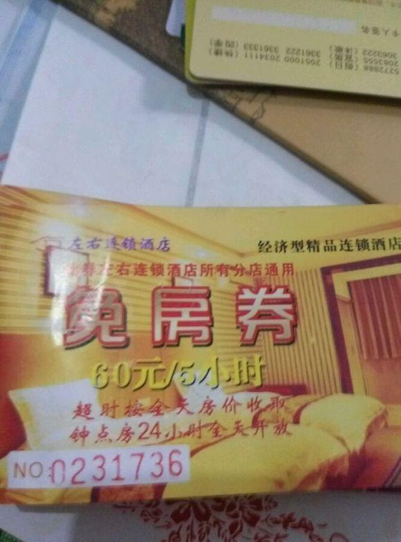 younvshoujiao_回复:师大吧广告·交易·租房·招聘专贴6月版