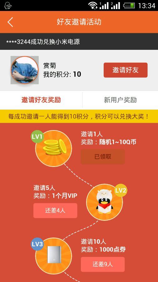 iphone能看片的app