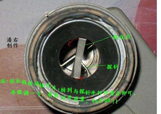中九高频头极化片_中九三代机接收必须在高频头加装极化片,否则上述节目接收不到.