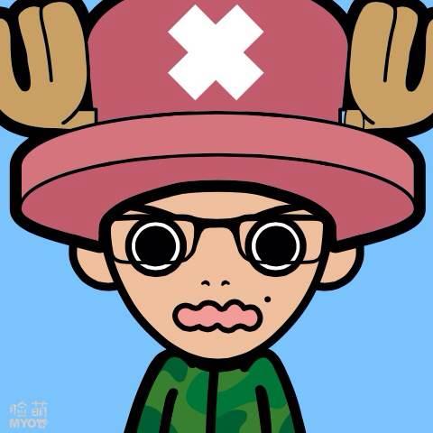 【乔巴】萌萌哒乔巴小帽子图片