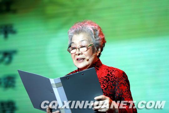 中央人民广播电台老播音员图片图片