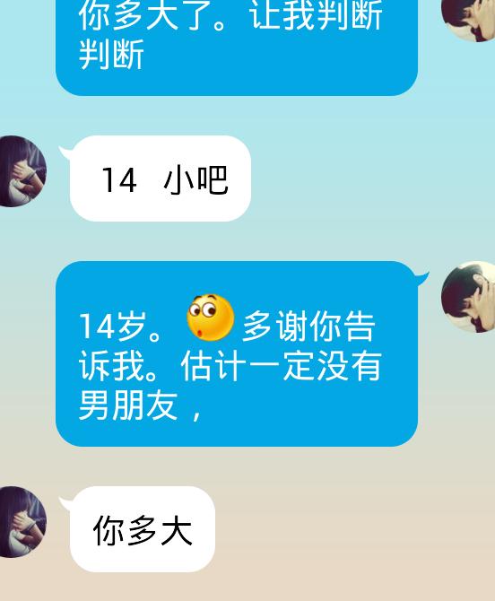 【泡妞吧】泡妞大师现场直播qq聊天记录!,美女杀手图片随时能图片