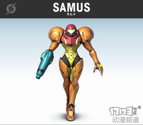 银河战士萨姆斯小游戏