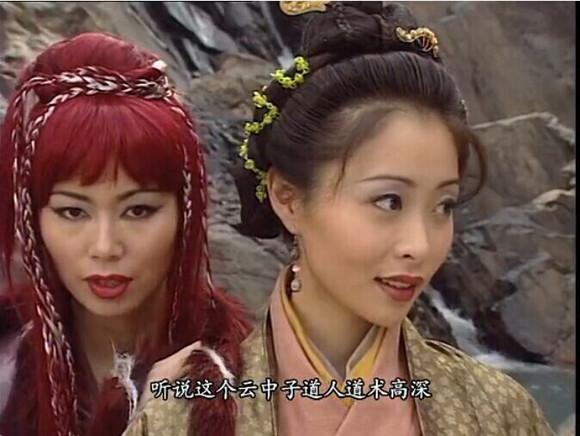 许咏琳vs九尾狐   冯晓文.