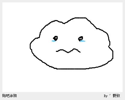 快下雨了表情包分享展示图片