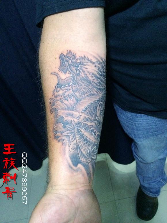 鱼化龙纹身意义分享展示图片