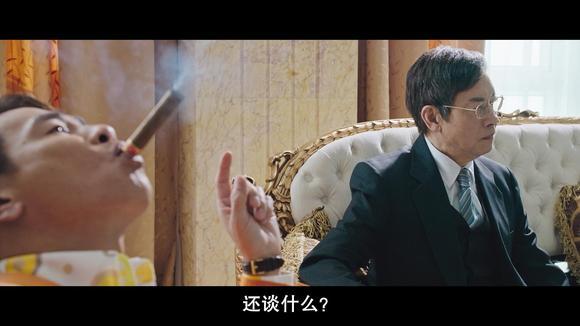 贼王香港版影音先锋