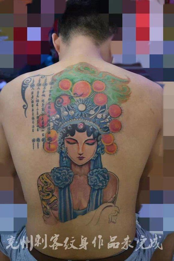 兖州刺客纹身作品,过肩龙图片