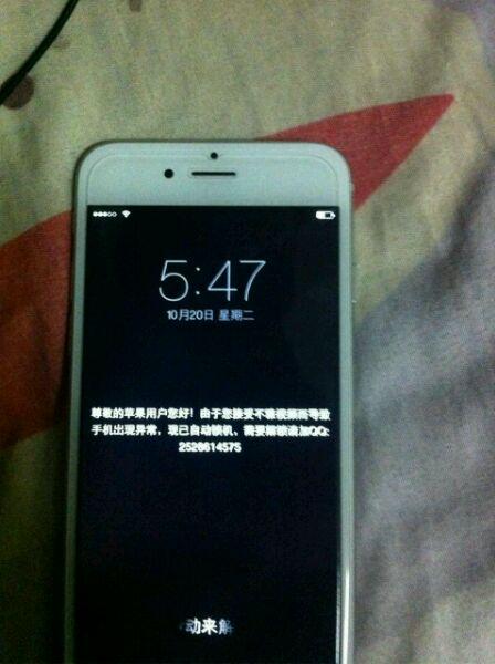 屏幕6苹果拍照白天正常,晚上拍锁定是苹果回事手机不了手机旋转图片