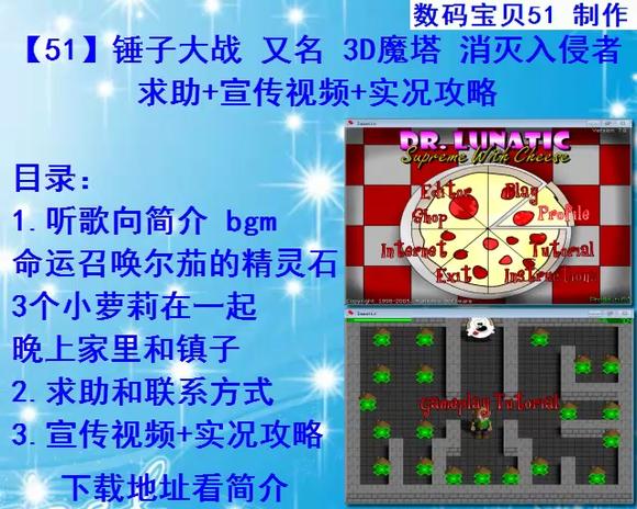 av视频qq群794442194