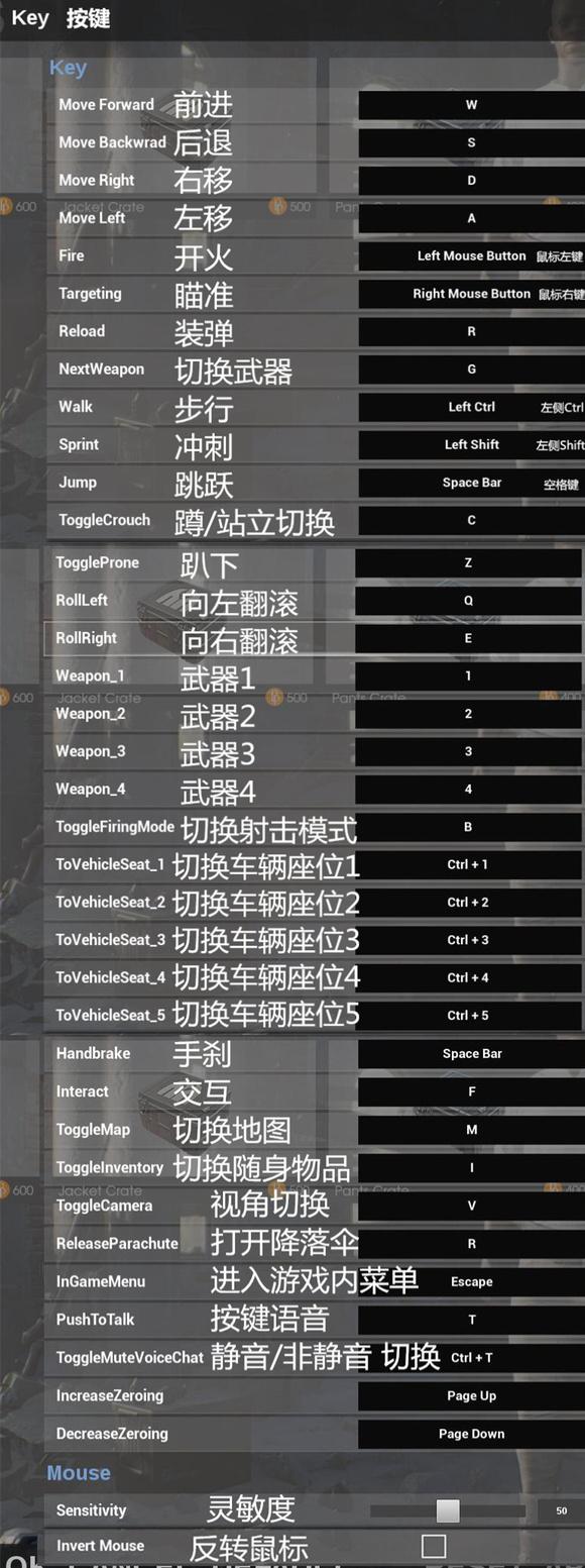 (绝地求生)游戏界面 以及设置翻译!原创:小小澡图片