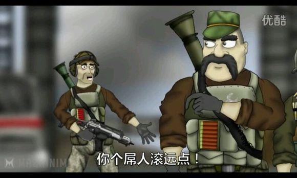 p】战地好基友表情包图片