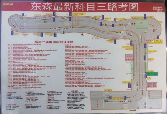 2013c1科目三考�_我在深圳东森考场考科目三的详细经过