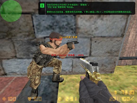 模型分享战术打击者usp45