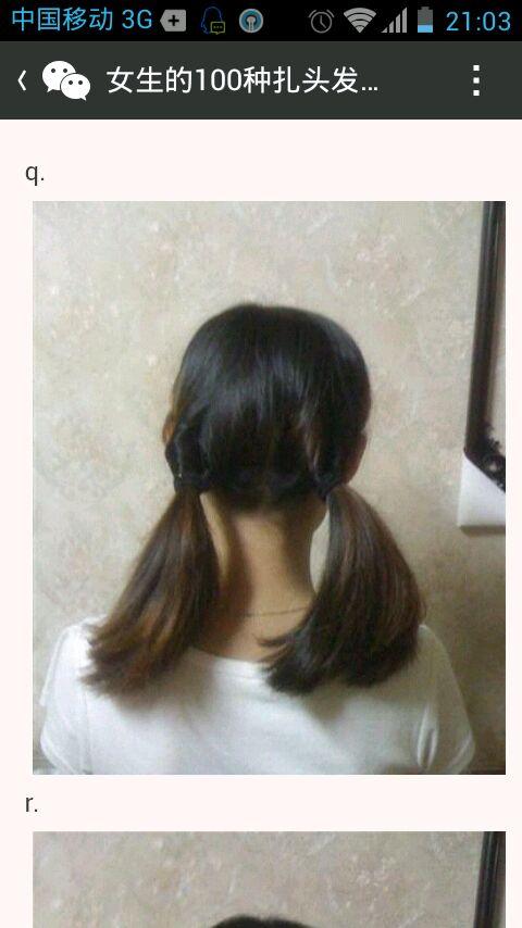 头发100种画法手绘 女分享展示图片