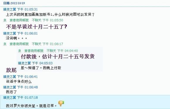 长谷川绫番号