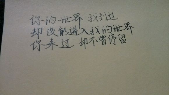 弥生 3             下单格式 id:凯旋门上的花纹 内容:荆棘花园.