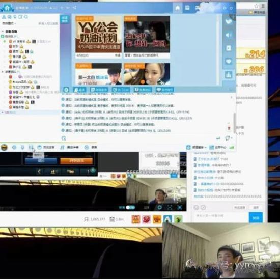 王思聪与林更新lol开黑图片