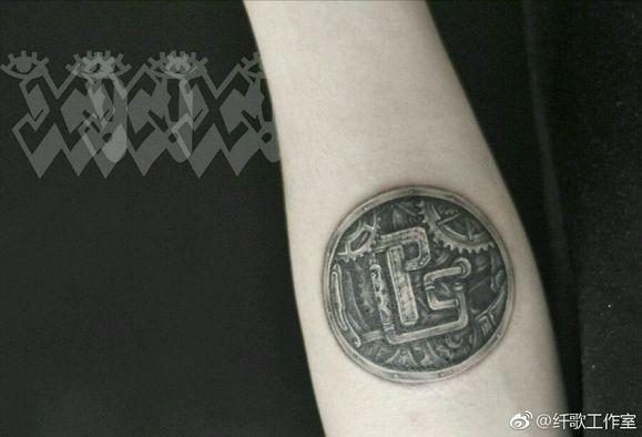 谁知道pg one纹身叫什么!图片