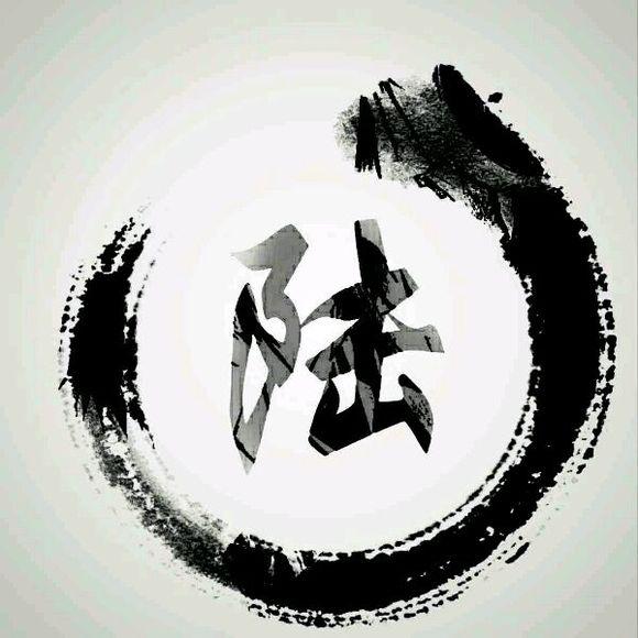 陆氏兄弟by在线阅读
