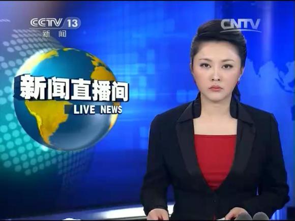 cctv13主持人紫凝_5月2日 13点 《新闻直播间》 紫凝