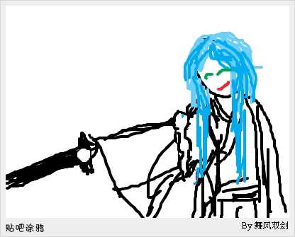 舞风双剑 十巫之首 12 收起回复 举报 |20楼2012-06-13 10:01 舞风图片