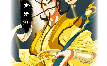 回复:(全)中西方九州神仙终极法力最终排名,巅峰如佛猴子只到89图片