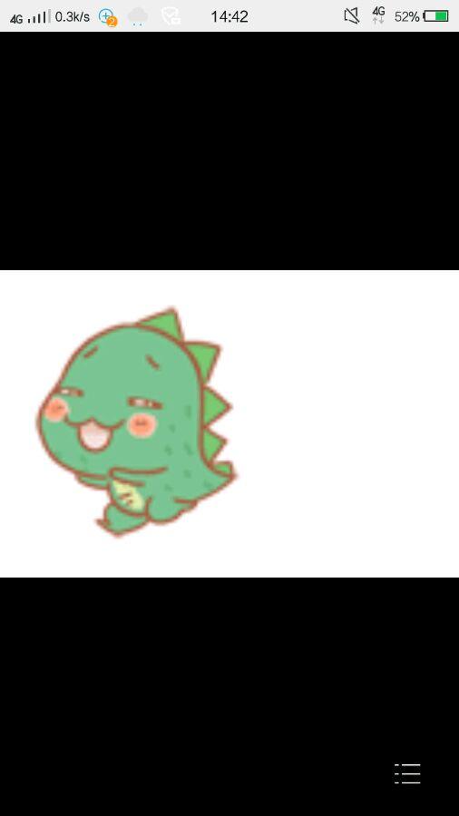 求小恐龙的表情!图片